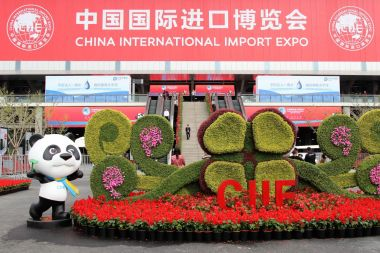 China's first international import expo concludes with $57bn in planned deals