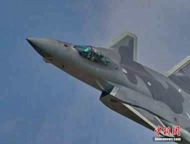 Chinese Air Force reveals new development plans