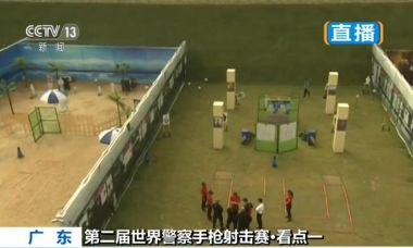 Second World Police Service Pistol Shooting Championship opens in China