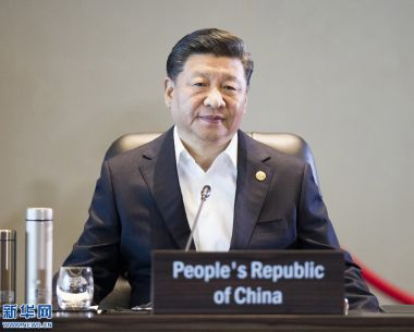 President Xi calls on APEC economies to promote cooperation
