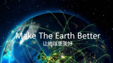 Chinese satellite constellation developer Galaxy Space secures A+ round financing