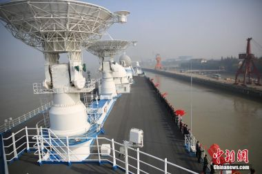 Yuanwang 7 space tracking ship sets sail to support launch of Chang'e-4 lunar far side mission