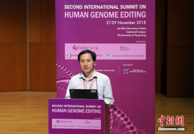 Gene-edited babies unethical and unlawful, states Chinese health authority