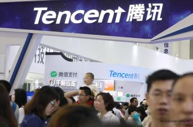 Tencent Music to file for US IPO today: report