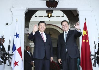 China and Panama sign string of deals during Xi's first state visit