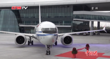 Boeing delivers first plane from new Chinese plant