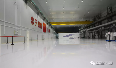 Chinese launch company Landspace begins operations at intelligent manufacturing base