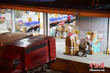 China plans to establish 150 national logistics hubs by 2025