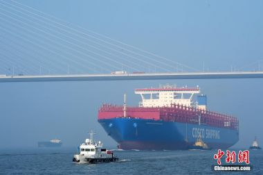 Maritime Silk Road Environment Forecast System enters trial operations