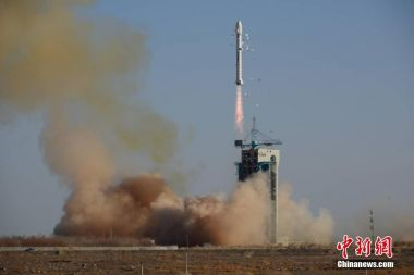 China rounds off 2018 space missions with Long March 2D launch of Hongyan-1 and six passengers