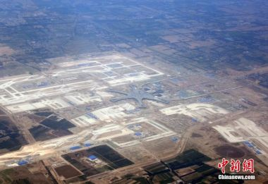 New Beijing airport expressway expected to open next June