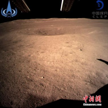 First photo of moon's far side sent by China's lander