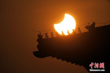 Partial solar eclipse sighted across China