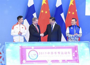 China, Finland to enhance bilateral ties