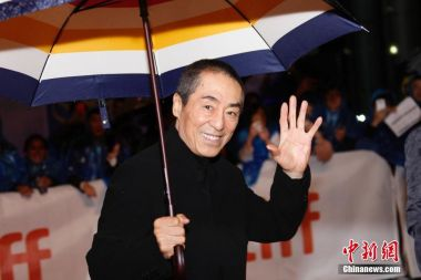 Berlin festival adds Zhang Yimou's latest film to its line-up