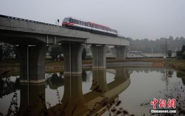 China tests new generation of maglev train