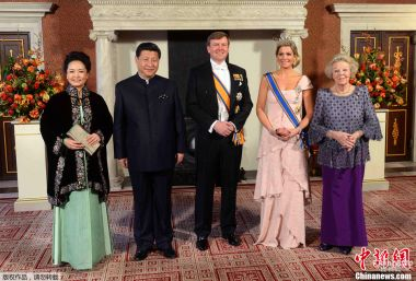 Dutch king to visit China in February