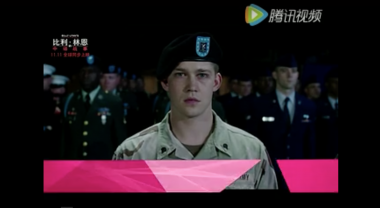 "Ang Lee's 120-fps ""Billy Lynn"" proves a hit in China"