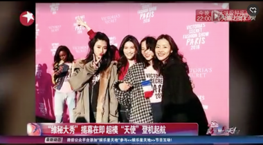 Chinese super models to dazzle at Victoria's Secret fashion show in Paris