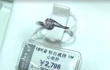 Chinese man robs diamond ring to propose to girlfriend