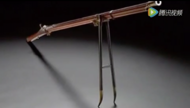 Imperial Chinese musket sells for $2.5m at Sotheby's auction