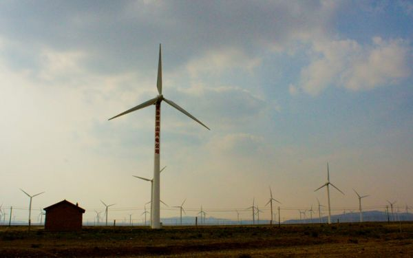 Harnessing wind power from a Chinese mountain