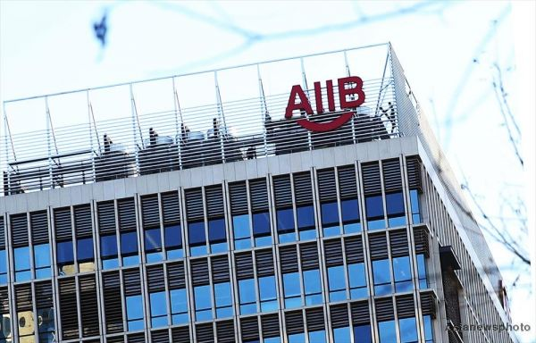 AIIB looks to attract private financing for projects