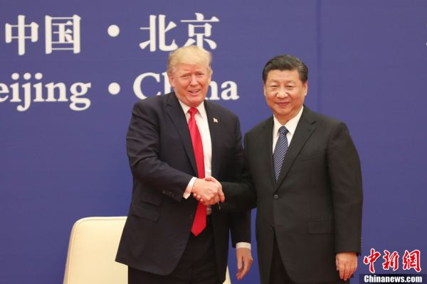 China, US sign trade deals worth $250bn during Trump state visit