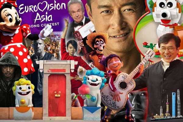 Entertainment 2017: A Chinese year in review