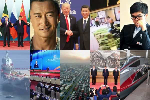 Top 10 Chinese news stories of 2017