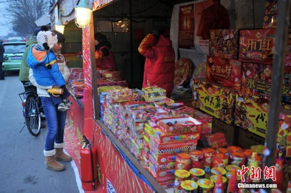 4 dead, 5 wounded in SW China fireworks explosion