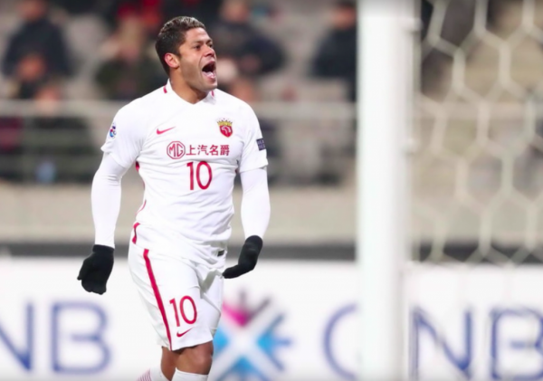 Shanghai SIPG tumble out of AFC Champions League to Japanese side