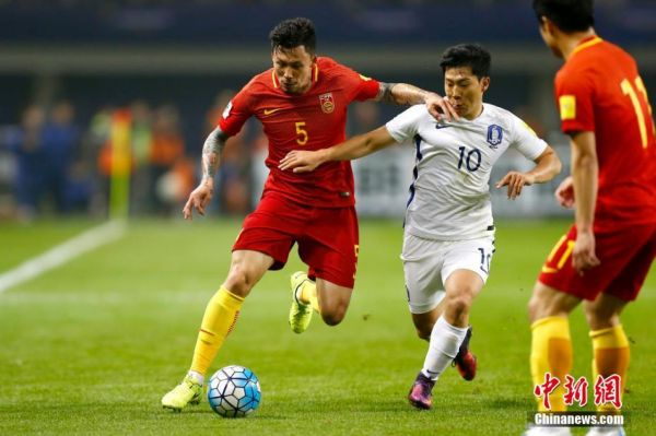 Over 540 arrested in China for online football gambling involving Bitcoin