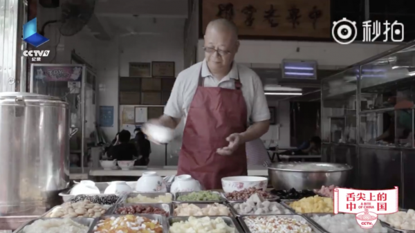 Hit Chinese food show's third series leaves viewers with a bad taste