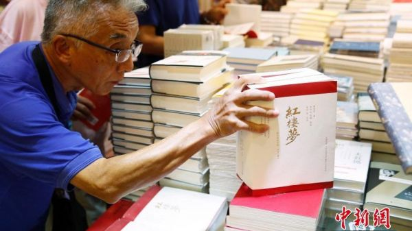 Audiobook figures on the rise in China