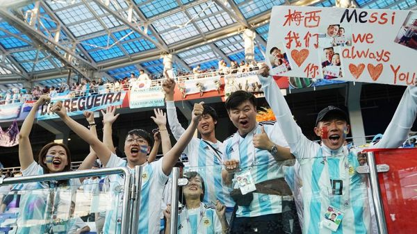 Chinese football fans second highest spenders at 2018 World Cup
