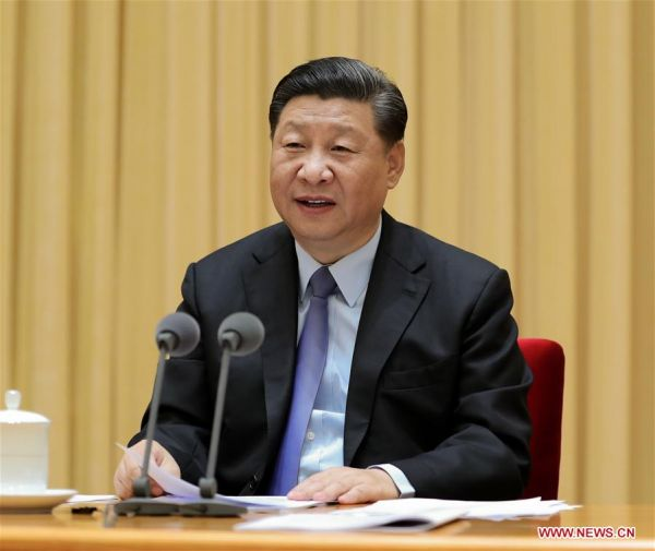 Xi Jinping promises Beijing's support to private firms and entrepreneurs