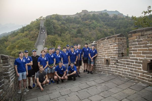 Finnish ice hockey team travels to China for international tournament