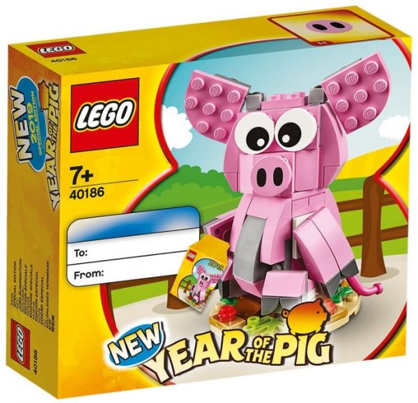 Lego reveals Year of the Pig set for Chinese New Year 2019