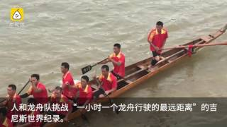 Farmers set new dragon boat racing world record