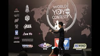 World yo-yo championship held in China for first time