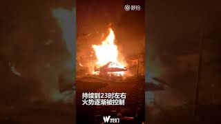 Fires break out in three ethnic Chinese minority villages on the same day
