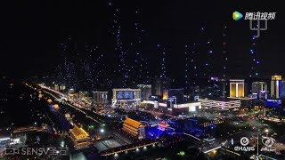 1,374 drones set world record in northern China
