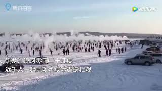 Thousands throw boiling water into the freezing northeast China air