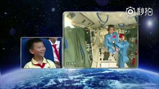 A look back at China's six human spaceflight missions so far
