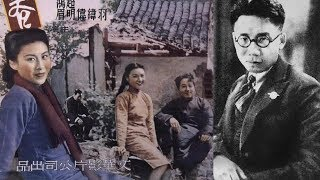 Fei Mu, director of China's greatest film