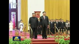 Xi Jinping, Kim Jong-un discuss new prospects for denuclearisation
