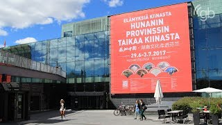 Helsinki cultural event opened by Chinese vice-minister