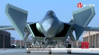 China's J-20 stealth jet to be serialised, says chief designer