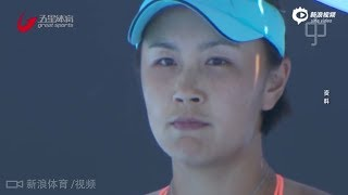 Chinese tennis player Peng Shuai banned for coercion at Wimbledon 2017